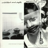/finndiscog/others/USO/pic/usoky.jpg
